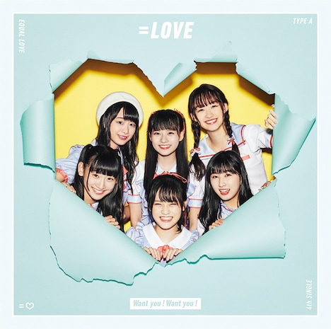 =LOVE「Want you! Want you!」初回限定盤 Type-Aジャケット