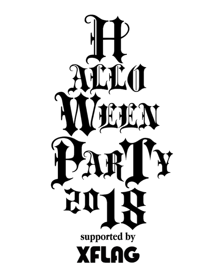 「HALLOWEEN PARTY 2018 supported by XFLAG」ロゴ