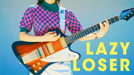 Rei「LAZY LOSER」サムネイル