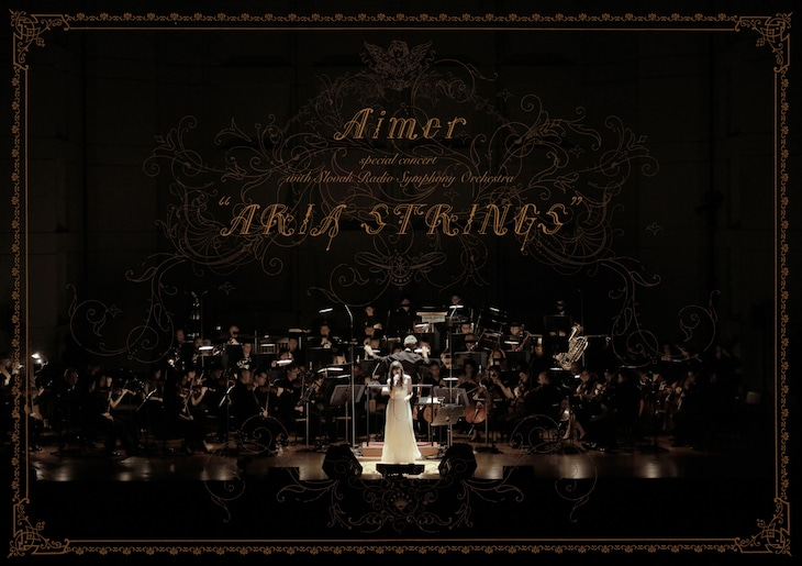 "Aimer「Aimer special concert with スロヴァキア国立放送交響楽団 ""ARIA STRINGS""」初回限定盤ジャケット"