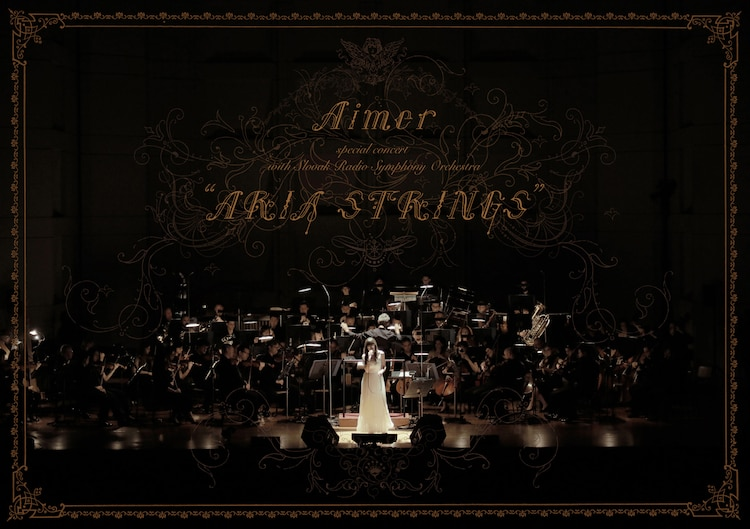 """Aimer「Aimer special concert with スロヴァキア国立放送交響楽団 """"ARIA STRINGS""""」初回限定盤ジャケット"""