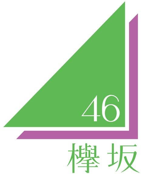 欅坂46 ロゴ
