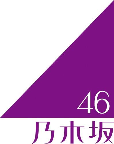 乃木坂46ロゴ