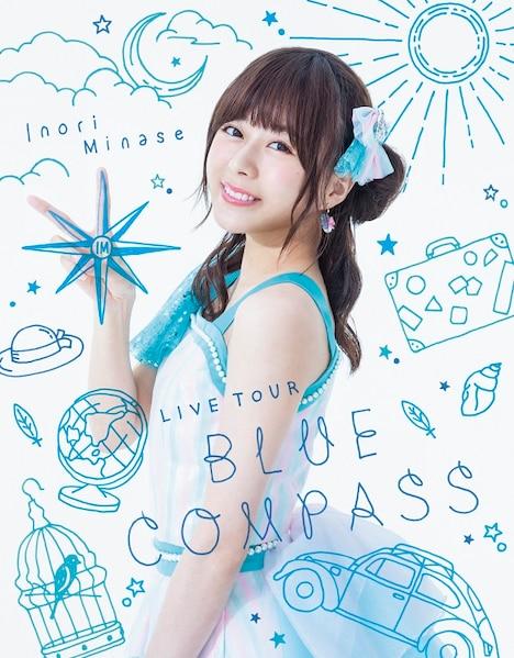 水瀬いのり「Inori Minase LIVE TOUR BLUE COMPASS」ジャケット