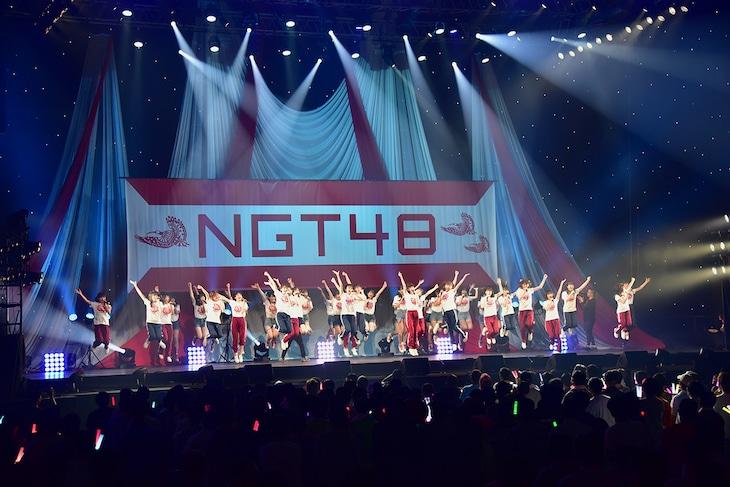 「新章 NGT48宣言!!~世界の人よ、共に歌おう~」の様子。