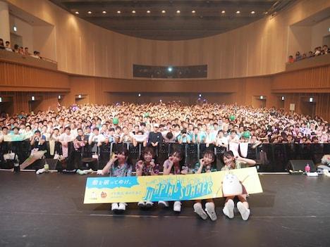 「わーすた Summer LIVE TOUR 2018 ~JUMPING SUMMER~」最終公演の様子。