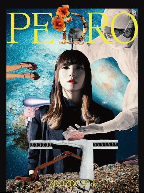 PEDRO「zoozoosea」初回限定盤ジャケット