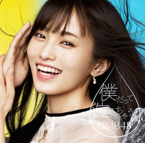 NMB48「僕だって泣いちゃうよ」初回限定盤Type-Aジャケット (c)NMB48