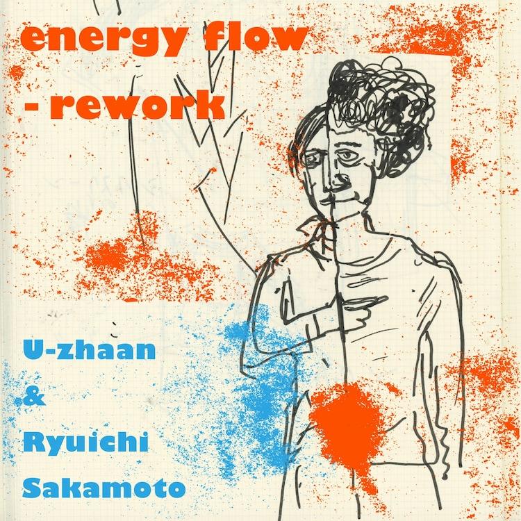 U-zhaan & Ryuichi Sakamoto「energy flow - rework」配信ジャケット