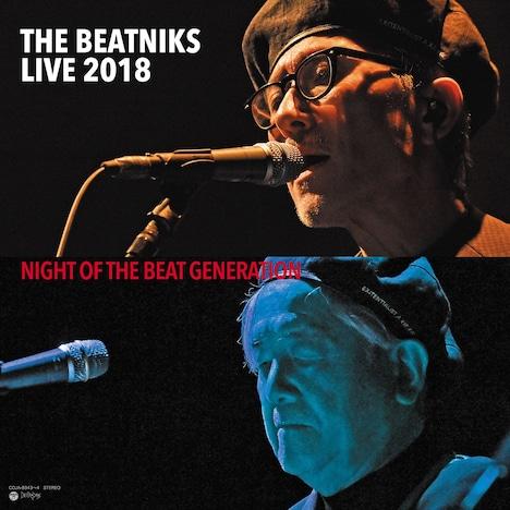 THE BEATNIKS「THE BEATNIKS Live 2018  NIGHT OF THE BEAT GENERATION」ジャケット