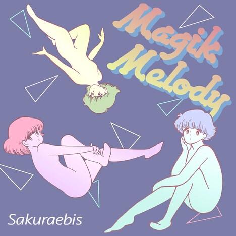 桜エビ~ず「Magik Melody」配信ジャケット