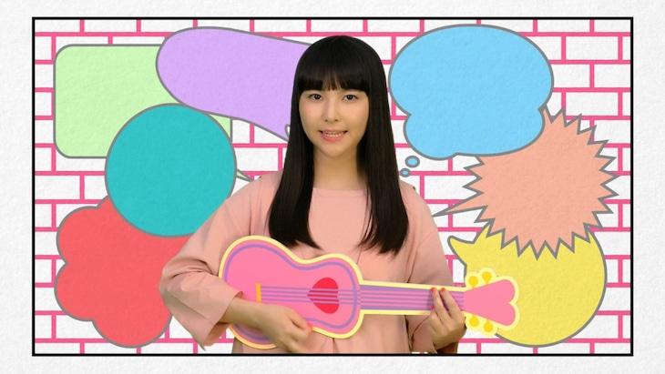 坂口有望「3 3 4 1」ミュージックビデオのワンシーン。