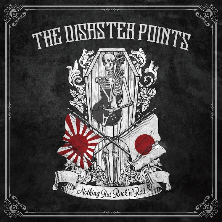 THE DISASTER POINTS「NOTHING BUT ROCK'N'ROLL」ジャケット