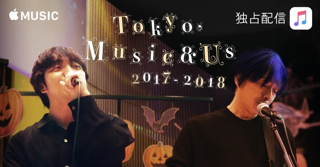 「Tokyo, Music & Us 2017-2018」エピソード3告知ビジュアル
