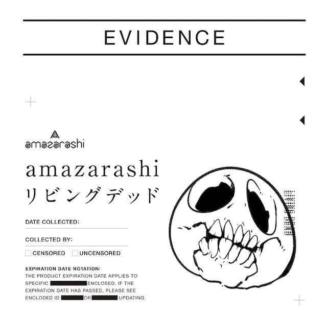 amazarashi「リビングデッド」初回限定盤ジャケット