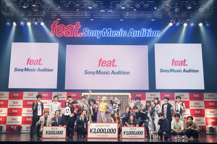 「Feat.ソニーミュージックオーディション」最終審査イベントの様子。(写真提供:ソニーミュージック)