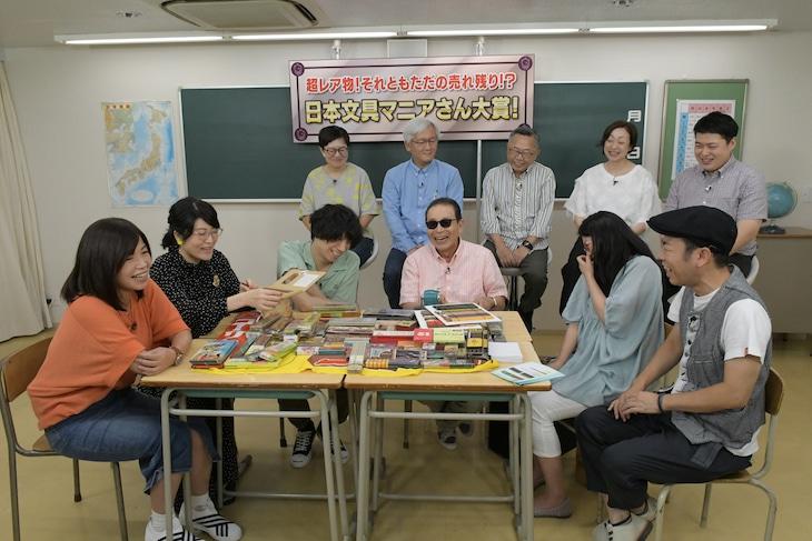 テレビ朝日系「タモリ倶楽部」より。