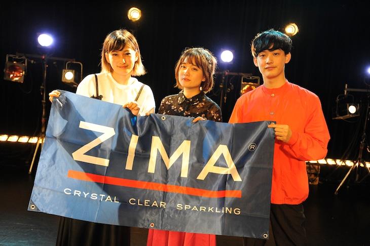 左から佐藤千亜妃、SHE IS SUMMER、向井太一。(撮影:曽我美芽)