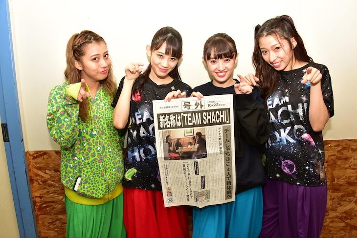 号外を手にした坂本遥奈、秋本帆華、咲良菜緒、大黒柚姫。