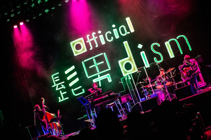 """「Official髭男dism """"HIGEDAN acoustic one-man live 2018 -Autumn-""""」より。"""