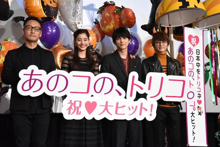 左から宮脇亮監督、新木優子、吉沢亮、Nissy。