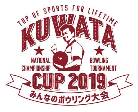 「KUWATA CUP 2019~みんなのボウリング大会~」ロゴ