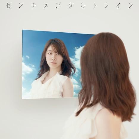 AKB48「センチメンタルトレイン」初回限定盤Type Aジャケット完全版