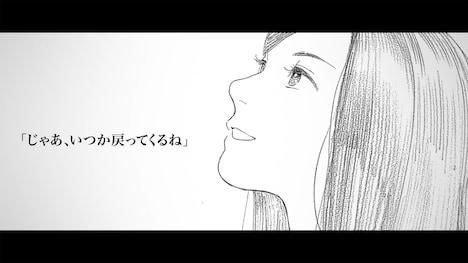 AKB48「センチメンタルトレイン」製品版ミュージックビデオのワンシーン。(c)AKS/キングレコード