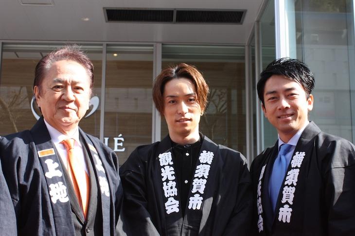 左から上地克明横須賀市長、EXILE TETSUYA、小泉進次郎衆議院議員。