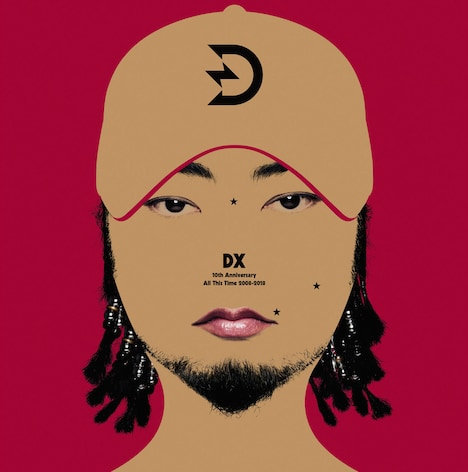 Diggy-MO'「DX - 10th Anniversary All This Time 2008-2018 -」初回限定盤ジャケット