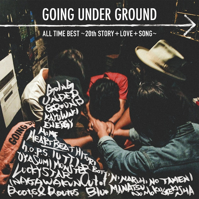 GOING UNDER GROUND「ALL TIME BEST ~20th+LOVE+SONG~」ジャケット