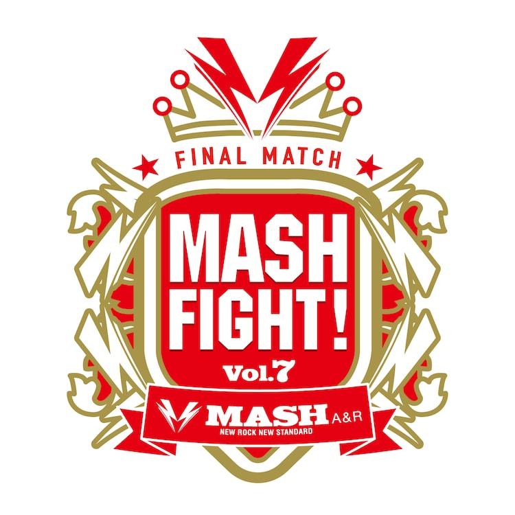 「MASH FIGHT! Vol.7 FINAL MATCH」ロゴ