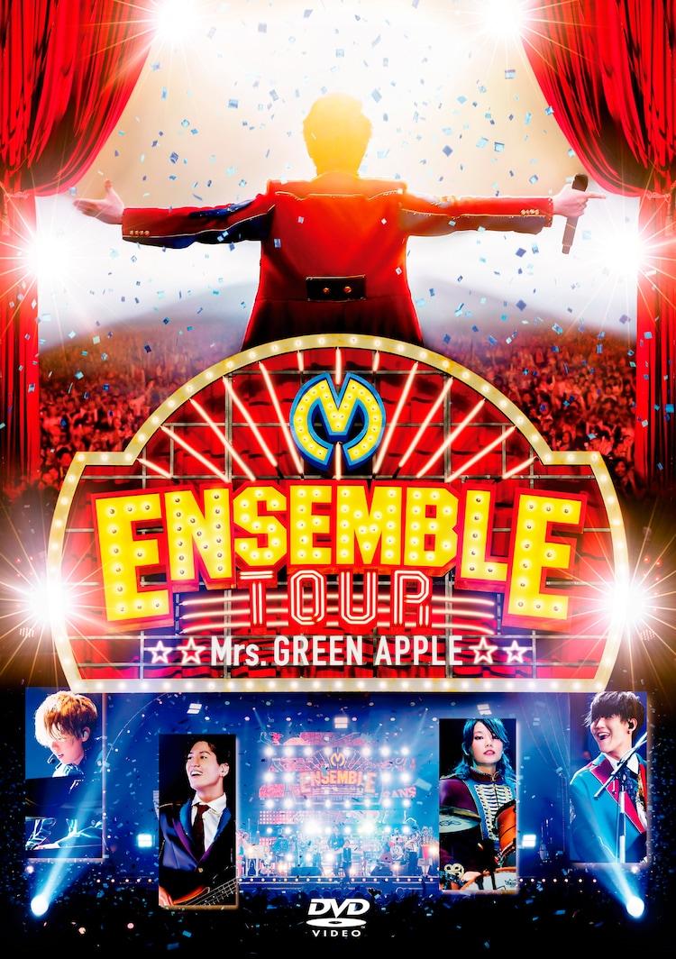 Mrs. GREEN APPLE「ENSEMBLE TOUR ~ソワレ・ドゥ・ラ・ブリュ~」DVDジャケット