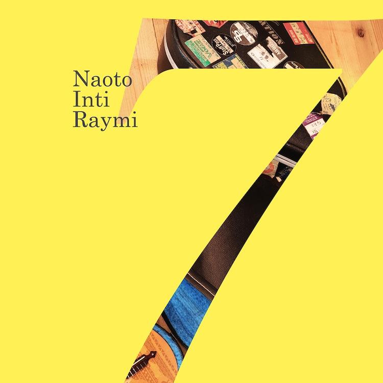 ナオト・インティライミ「『7』」通常盤ジャケット