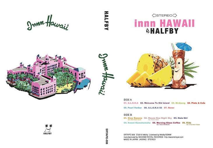 HALFBY「innn HAWAII」カセットテープジャケット