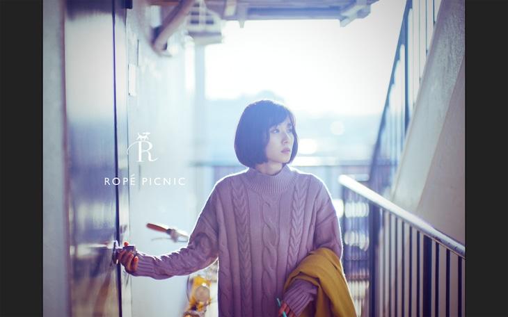 松岡茉優「どんなときも。」MVのワンシーン。