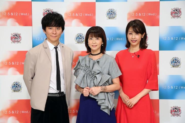 「2018FNS歌謡祭」MC陣。左から渡部建(アンジャッシュ)、森高千里、加藤綾子。