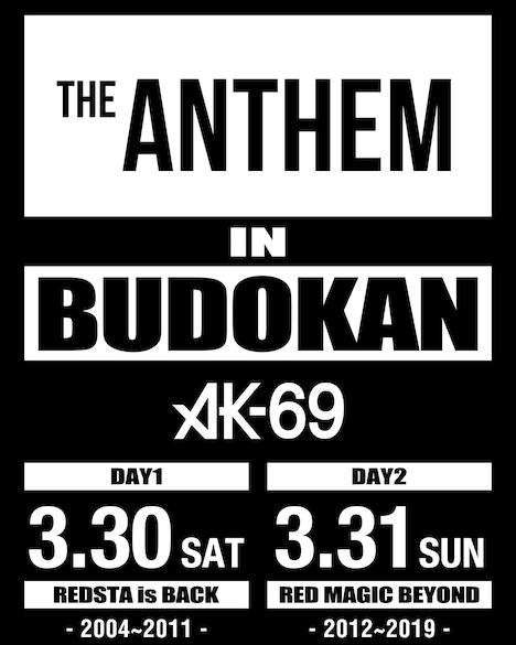 AK-69「THE ANTHEM in BUDOKAN」ロゴ