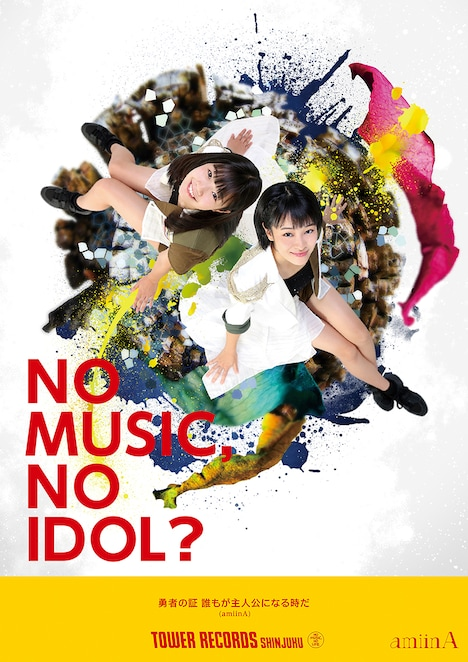 「NO MUSIC, NO IDOL?」VOL.186 amiinAコラボレーションポスター