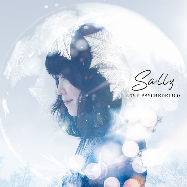 LOVE PSYCHEDELICO「Sally」配信ジャケット
