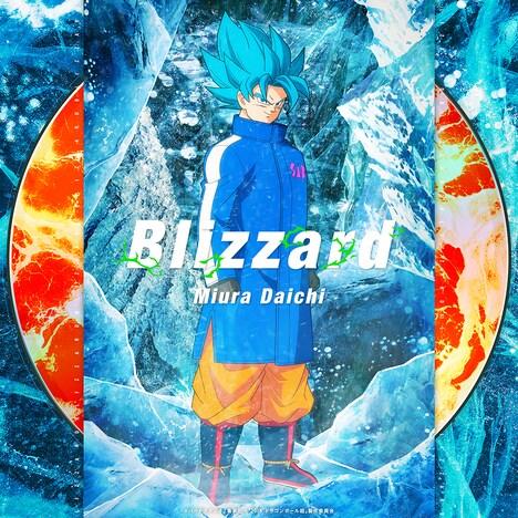 三浦大知「Blizzard」オリジナルジャケット盤