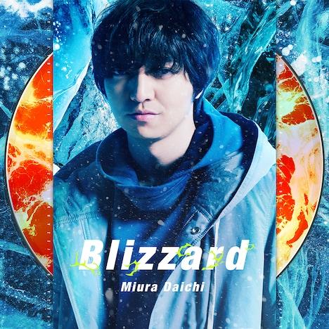 三浦大知「Blizzard」CD+DVD盤ジャケット