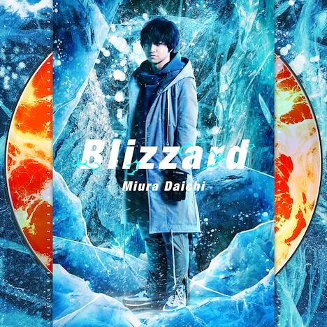 三浦大知「Blizzard」CD Only盤ジャケット
