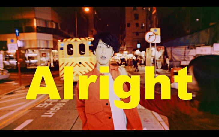 GRAPEVINE「Alright」MVのワンシーン。