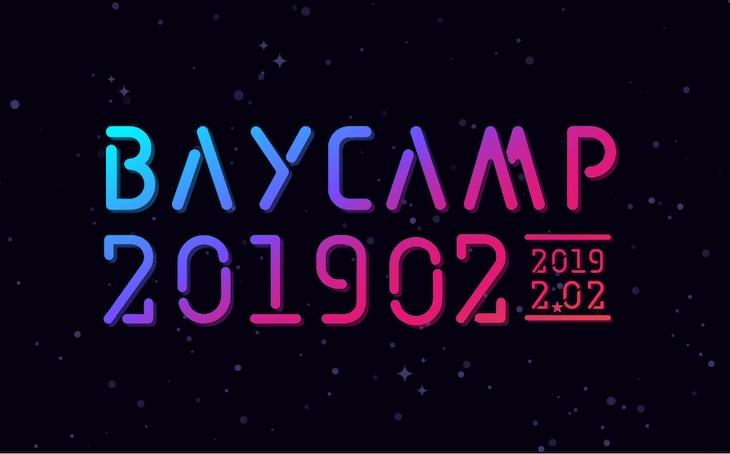 「BAYCAMP 201902」ロゴ