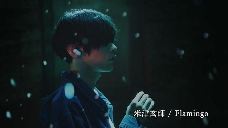 米津 玄 師 ライブ 動画