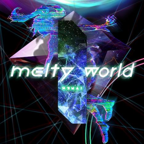 Kizuna AI「melty world(Prod. TeddyLoid)」ジャケット