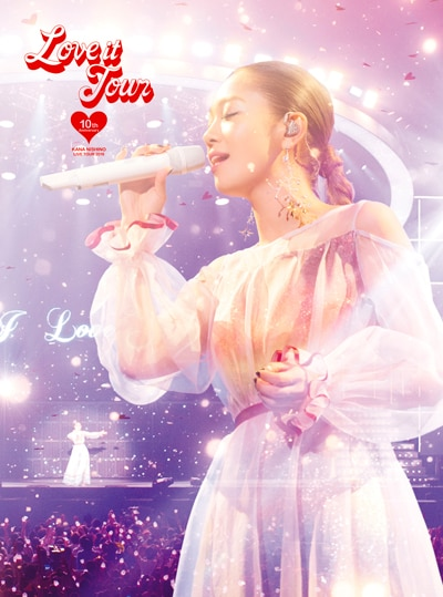 西野カナ「LOVE it Tour ~10th Anniversary~」DVDジャケット