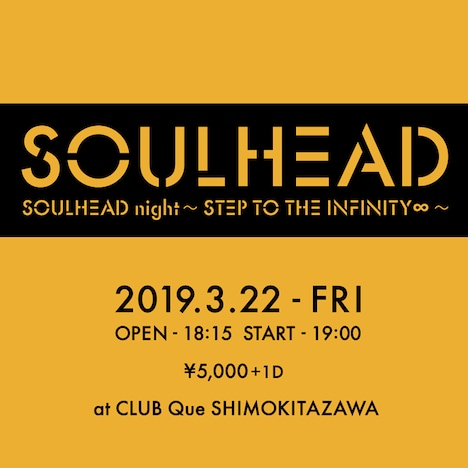 「SOULHEAD night~STEP TO THE INFINITY∞~」告知