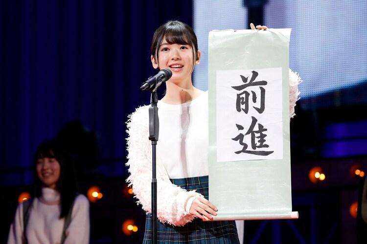 筒井あやめ(写真提供:ソニー・ミュージックレコーズ)